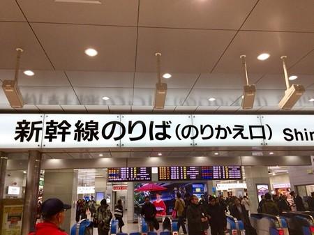 東京・中野・練馬・江古田、ヴァイオリン・ヴィオラ・音楽教室 始発