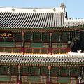 Photos: 仁政殿