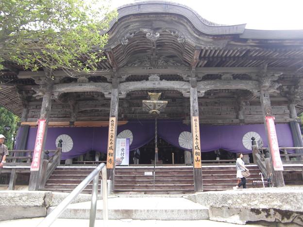 西国第28番 成相山成相寺