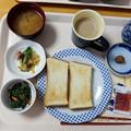 Photos: 97歳の朝食
