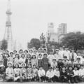 修学旅行の思い出 札幌大通公園