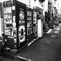 Tsukishima03