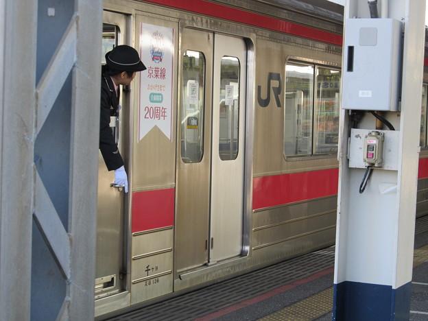 Photos: 京葉線205系のドア・・・