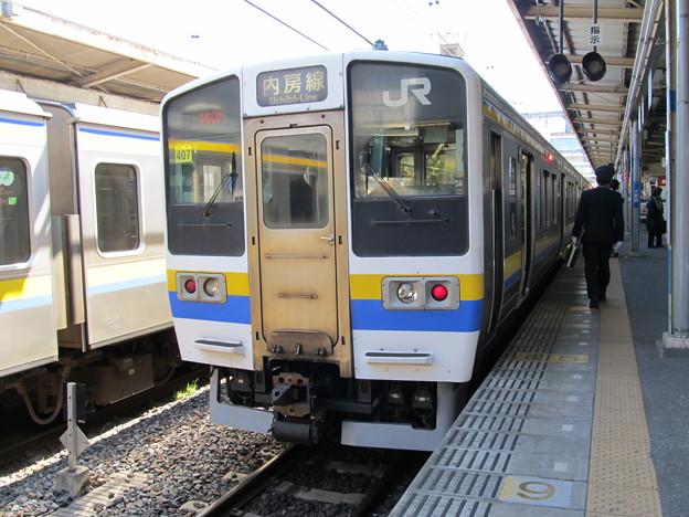 Photos: 内房線 211系