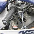 写真: 38 1989 Rothmans HONDA NSR500 Eddie Lawson ロスマンズ ホンダ エディー・ローソン IMG_7907