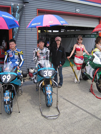 2014 36 吉広光 HONDA NSF250R CLUBNEXT and MOTOBUM MFJ 全日本ロードレース J-GP3 ホンダ SUPERBIKE もてぎ IMG_8224