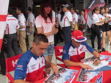 IMG_0568 ジュリアン・ダ・コスタ セバスティアン・ジンバート フレディ・フォレイ Honda 鈴鹿8耐 ENDURANCE