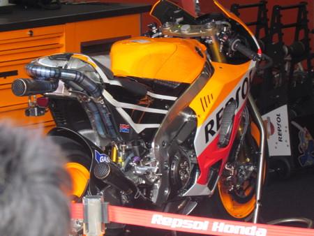 2_Repsol Honda Team_IMG_1904