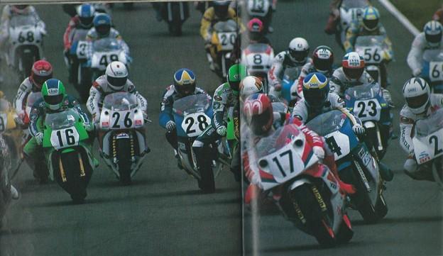 1988年 TTフォーミュラ世界選手権シリーズ第1戦 菅生 0001