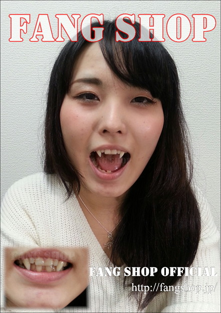 FANG SHOP 付け牙 N-2072