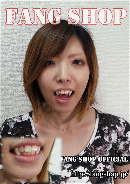 FANG SHOP 付け牙 N-2075