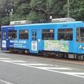 【10530号】路面電車 平成280929 #NTS