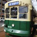 【11509号】路面電車 平成290326 #NTS