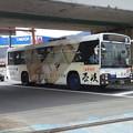 【11510号】バスと路面電車 平成290326 #NTS1