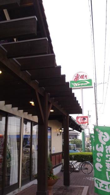 静岡県吉田町、炭焼きレストラン さわやか 吉田店