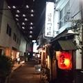 写真: @tonpachi180 ありがと。これは以前の写真?南口の煮込み屋まるも覗いてみ...