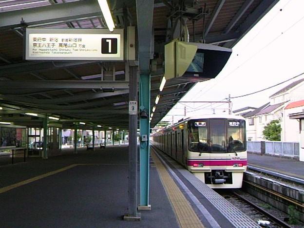 府中競馬正門前駅に到着。これで京王線完全乗車。小さな満足 - 写真 ...
